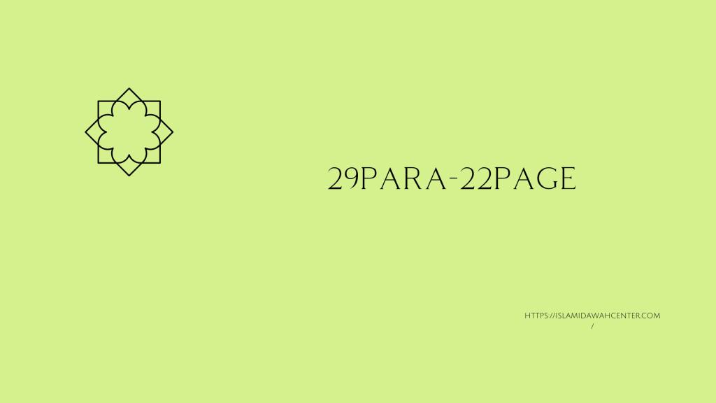 29Para-22Page