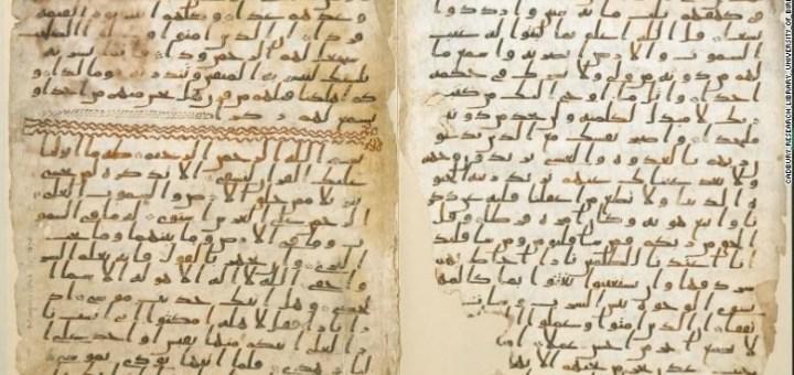Kodisifikasi al-qura'an