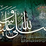 Rewards of Sending Durood upon Beloved Prophet Muhammad Sallallahu Alaihi Wasallam