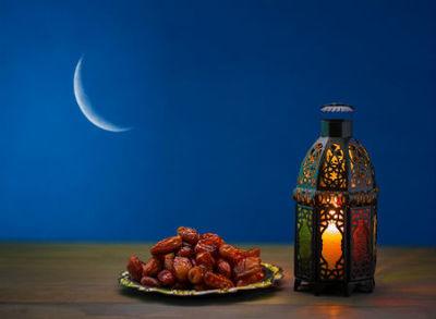 15 Hadiths Regarding Fasting