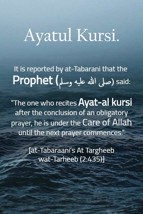 Ayatul Kursi - Islamic Quotes in Englsih