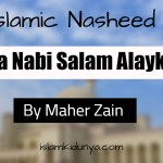 Ya Nabi Salam Alayka – Mehar Zain ( Lyrics in Arabic&English)