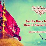 Aya Na Hoga Is Tarha, Husn o Shabab Rait Par