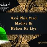Aayi Phir Yaad Madine Ki Rulane Ke Liye