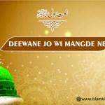 Deewane Jo Wi Mangde Ne, Shah-e-Abrar  Dende Ne – Lyrics