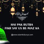 Hai Pak Rutba Fikr Say Us Be-Niaz Ka