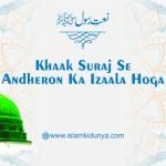 Khaak Suraj Se Andheron Ka Izaala Hoga