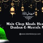 Main Chup Khada Hua Hoon Darbar-e-Mustafa Mein
