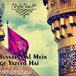 Katle Hussain Asl Mein Marge Yazeed Hai