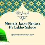 Mustafa Jaane Rehmat Pe Lakho Salaam – Lyrics