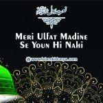 Meri Ulfat Madine Se Youn Hi Nahi