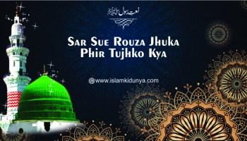 Sar Sue Rouza Jhuka Phir Tujhko Kya