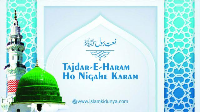 Tajdar-e-Haram Ho Nigahe Karam