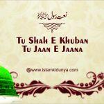 Tu Shah E Khuban Tu Jaan E Jaana Hai Chehra Ummul Khitab Tera