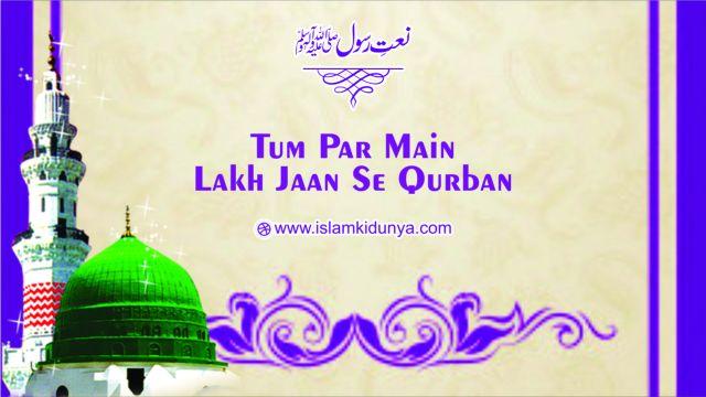 Tum Par Main Lakh Jaan Se Qurban Ya Rasool (Salla'lahu Alay'hi Wa Sallam)