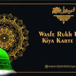 Wasfe Rukh Unka Kiya Karte Hai