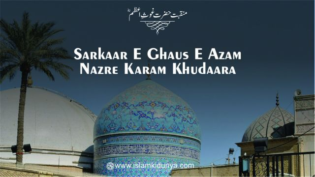 Sarkaar e Ghaus E Azam, Nazre Karam Khudaara - Manqabat