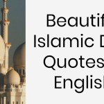 40+ Beautiful Islamic Dua Quotes in English