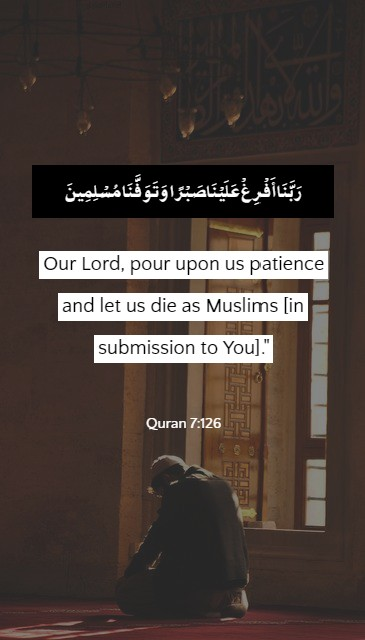 Important Duas From The Holy Quran - Quran Duas