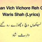 لیکھاں وچ وچھوڑے رہ گئے | Lekhan Vich Vichore Reh Gaye – (Lyrics)
