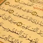 Virtues of Surah Al-Fatiha