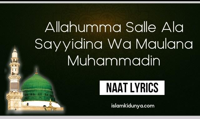 Allahumma Salle Ala Sayyidina Wa Maulana Muhammadin - Naat Lyrics