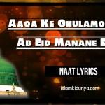 Aaqa Ke Ghulamo Ko Ab Eid Manane Do Lyrics