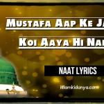 Mustafa Aap Ke Jaisa Koi Aaya Hi Nahi – Lyrics