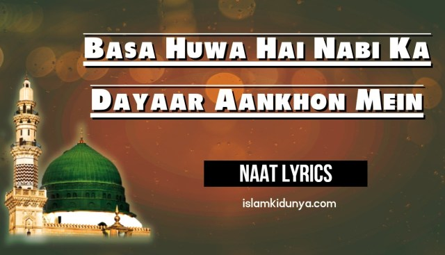 Basa Huwa Hai Nabi Ka Dayaar Aankhon Mein- Naat Lyrics