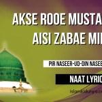 Akse Rooe Mustafa Se Aisi Zabae Mili – Naat Lyrics