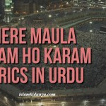 Mere Maula Karam Ho Karam – Lyrics in Urdu