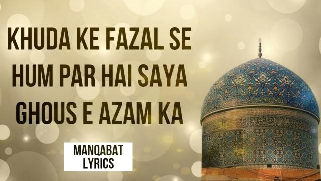 Khuda Ke Fazal Se Hum Par Hai Saya Ghous e Azam Ka Lyrics
