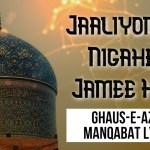 Jaaliyon Par Nigahein Jamee Hain – Ghaus-e-Azam Manqabat