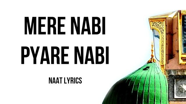 Mere Nabi Pyare Nabi - Lyrics | Junaid Jamshed Naat Lyrics