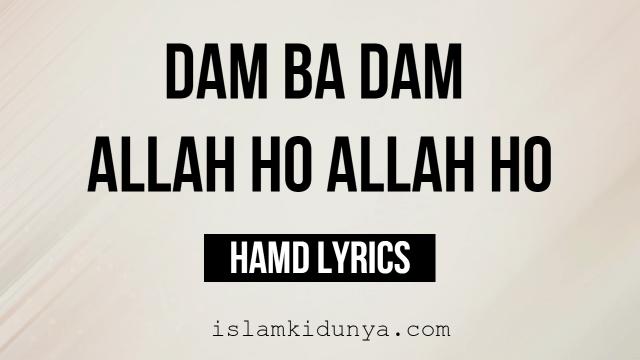 Dam Ba Dam Allah Ho Allah Ho – Hamd Lyrics