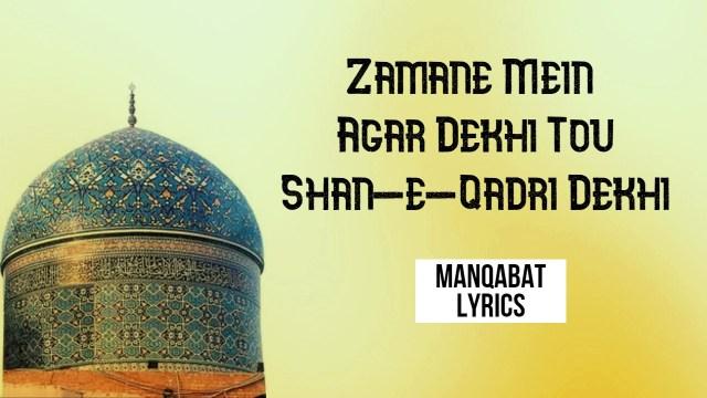 Zamane Mein Agar Dekhi Tou Shan-e-Qadri Dekhi – Manqabat Lyrics