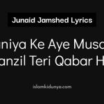 Duniya Ke Aye Musafir Manzil Teri Qabar Hai – Junaid Jamshed (Lyrics)