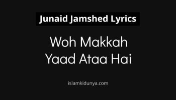 Woh Makkah Yaad Ataa Hai - Junaid Jamshed (Lyrics)