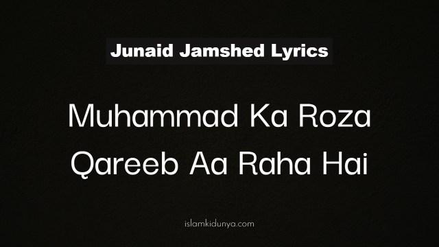 Muhammad Ka Roza Qareeb Aa Raha Hai