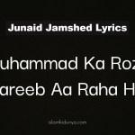 Muhammad Ka Roza Qareeb Aa Raha Hai – Junaid Jamshed (Lyrics)