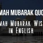 20+ Jummah Mubarak Quotes / Jummah Mubarak Wishes in English