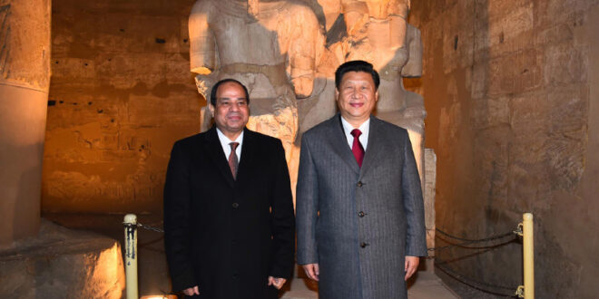 The Comprehensive Implications of the Egyptian closeness with China