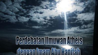 Photo of Kisah Abu Hanifah Menghadapi Pertanyaan Seorang Atheis