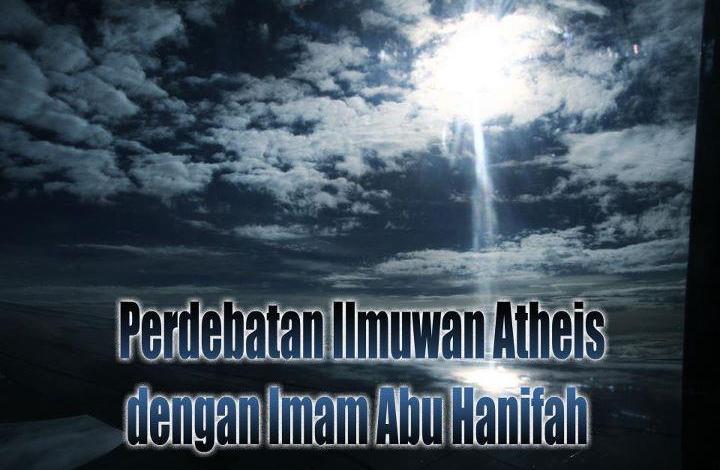Abu Hanifah