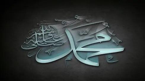 الإعجاز الإداري في شخصية الرسول صلى الله عليه وسلم Islamonline