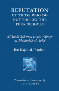 Ibn Rajab, front cover