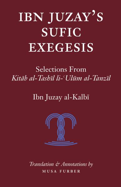 Ibn Juzay's Sufic Exegesis [print]