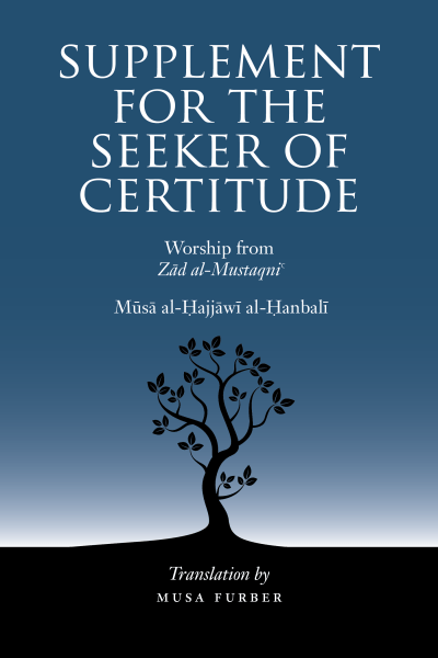 Supplement for the Seeker of Certitude: Worship from Zād al-Mustaqniʿ