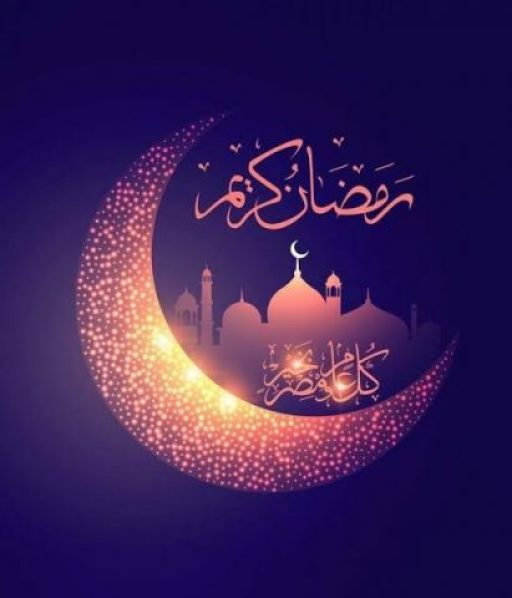 Kemuliaan dan Kebaikan Bulan Ramadan Bergulir ke Bulan Berikutnya