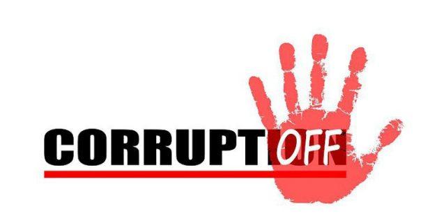 Alfatihah untuk Para Koruptor